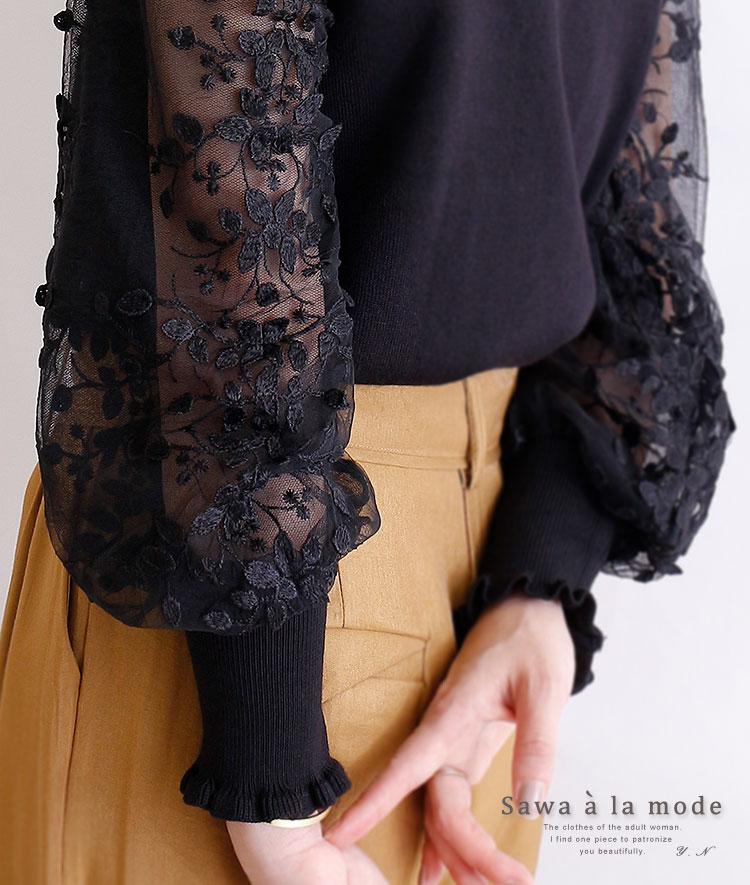 パールピン付き花刺繍シースルー袖のニットトップス