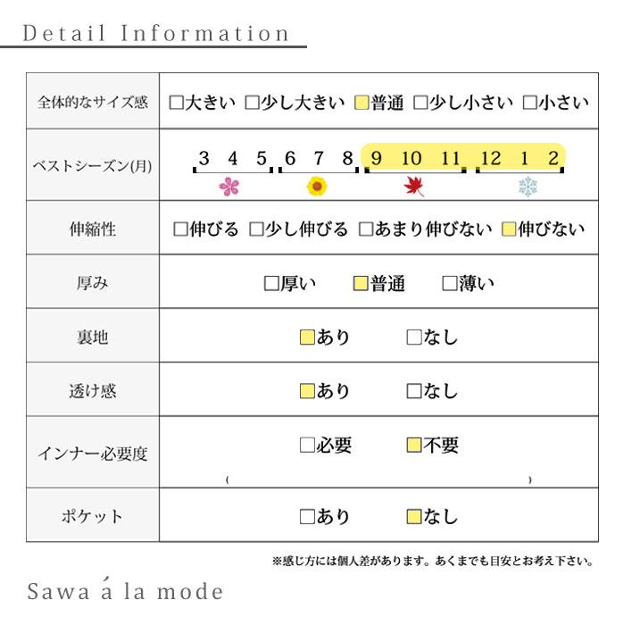 変わりボタンのミモレ丈タックフレアスカート【11月2日8時販売新作】