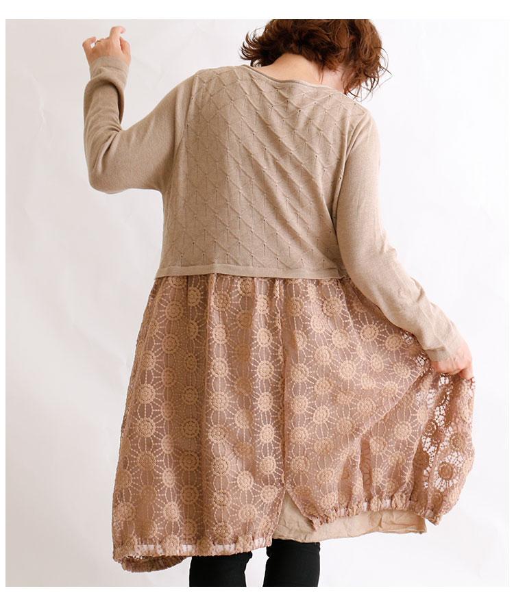 ニットと刺繍レーススカートのドッキングワンピース【10月30日8時販売新作】