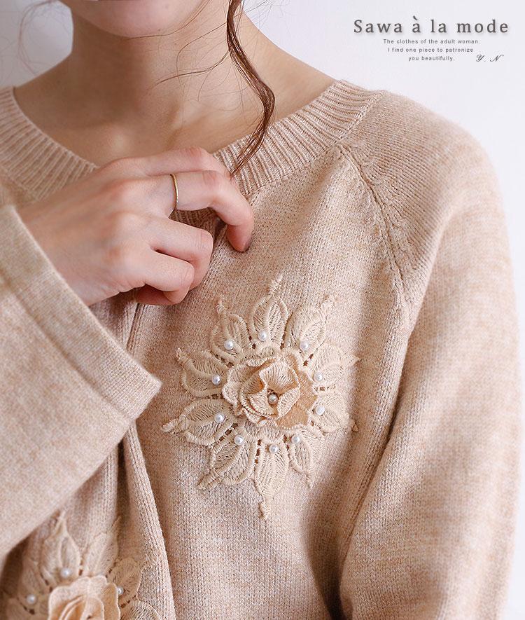 花刺繍付きフレア袖のニットトップス