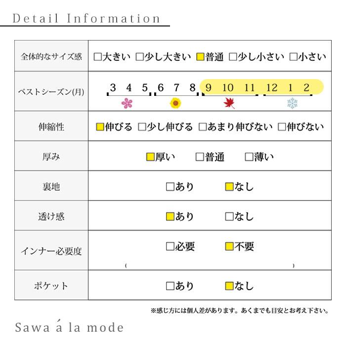 ショート丈のシンプルニットカーディガン【10月30日8時販売新作】