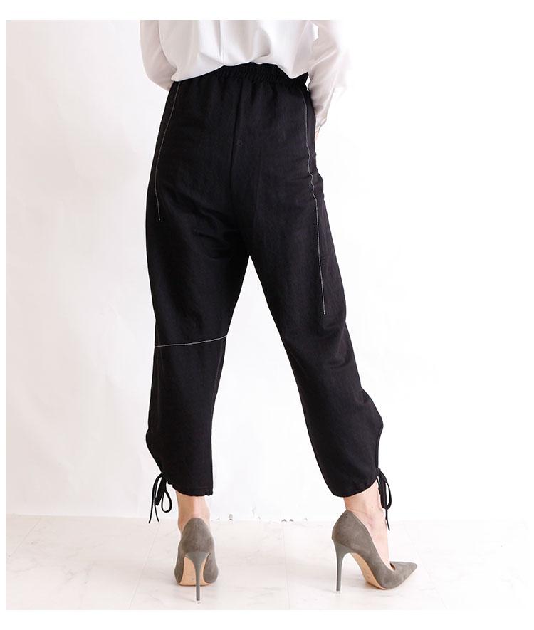 裾リボンのサイドステッチパンツ【10月30日8時販売新作】