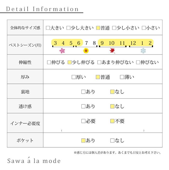 シフォンが揺れるセットアップワンピース【10月28日8時販売新作】