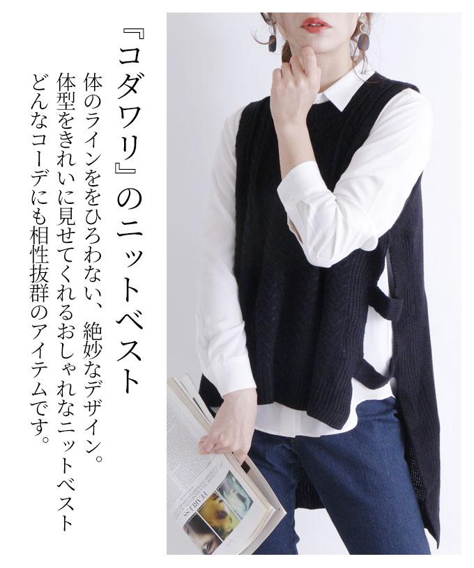お洒落を加えるニットベスト【11月2日8時販売新作】