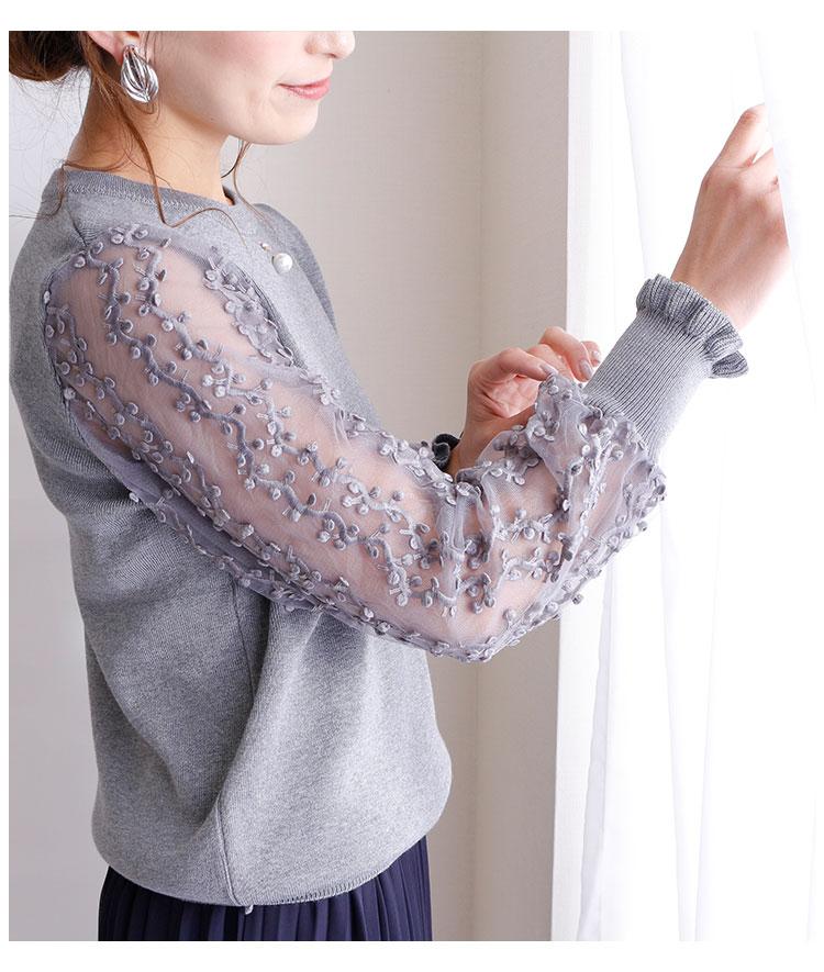 パールピン付きチュールレース袖のニットトップス【11月4日8時販売新作】