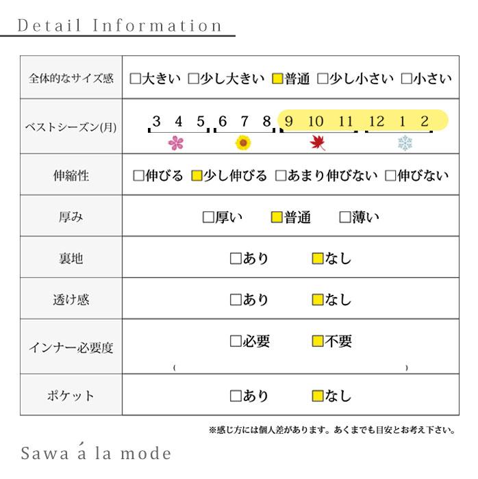 ドット模様のプリーツフレアニットスカート【11月6日8時販売新作】