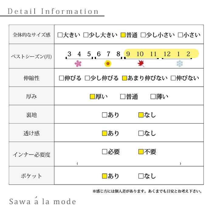 スヌード付きキルティングチュニックワンピース【11月4日8時販売新作】