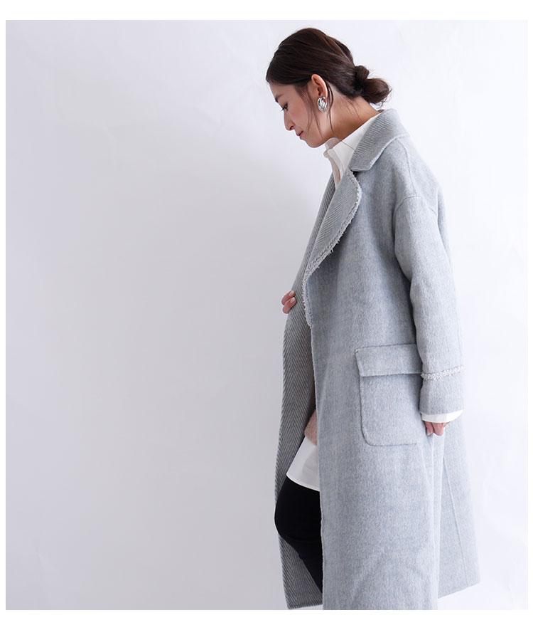 ヘリンボーン裏地模様のロングコート【11月6日8時販売新作】