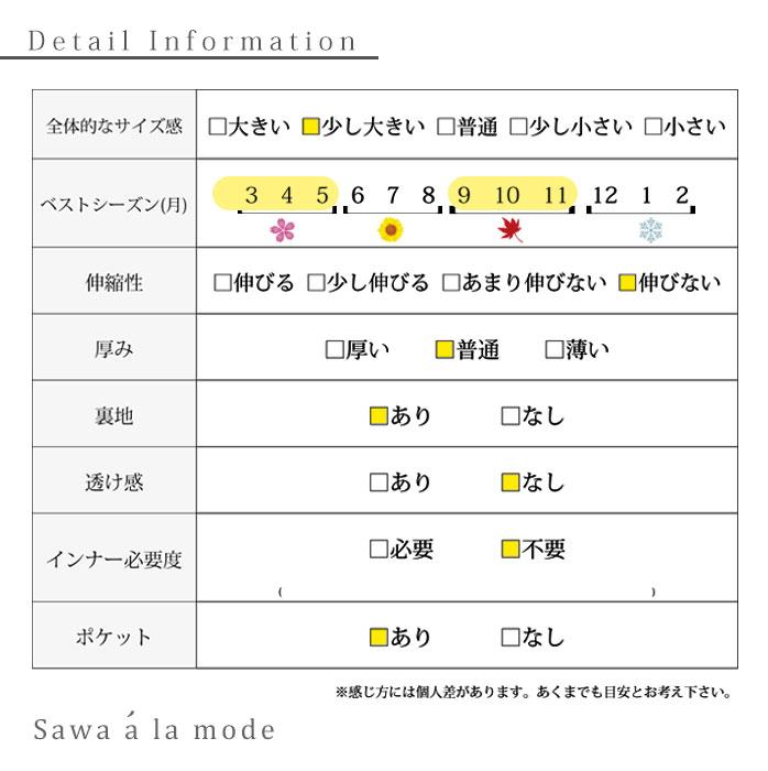 カフスカラー切り替えのテーラードジャケット【11月4日8時販売新作】