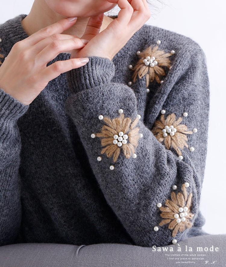 パール花刺繍付きニットトップス