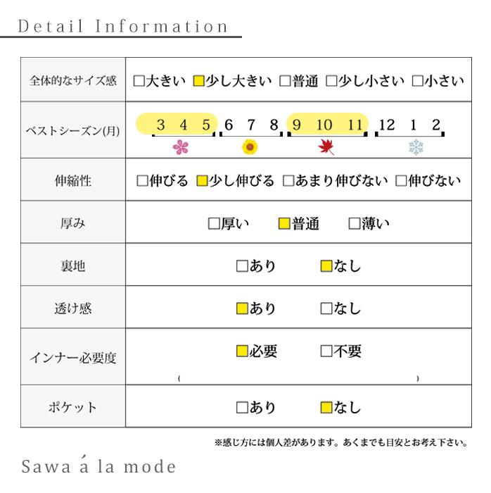 スパンコール輝くボーダーニットトップス【11月6日8時販売新作】