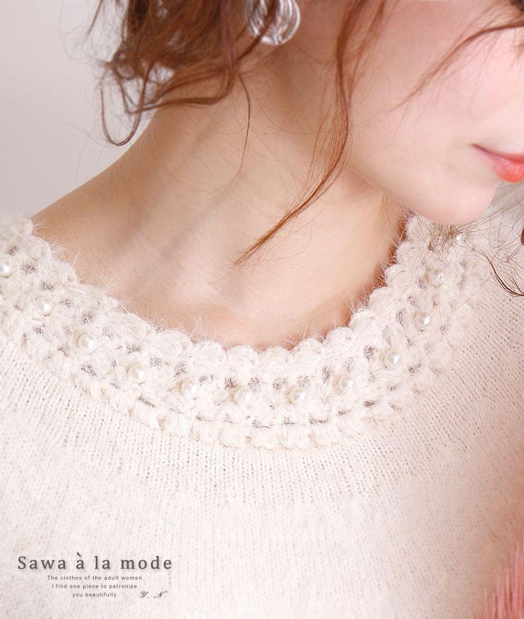 スカラップ裾のパールネックフェザーニット