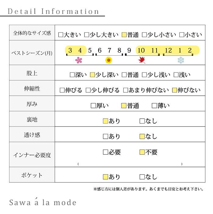 ヘリンボーンワイドパンツ【11月9日8時販売新作】