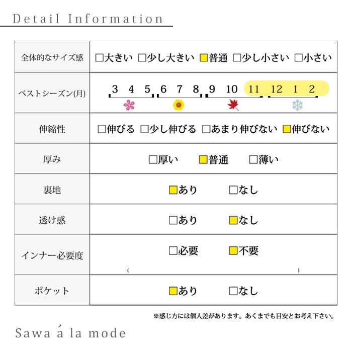 バックフリルのロングトレンチコート【11月13日8時販売新作】