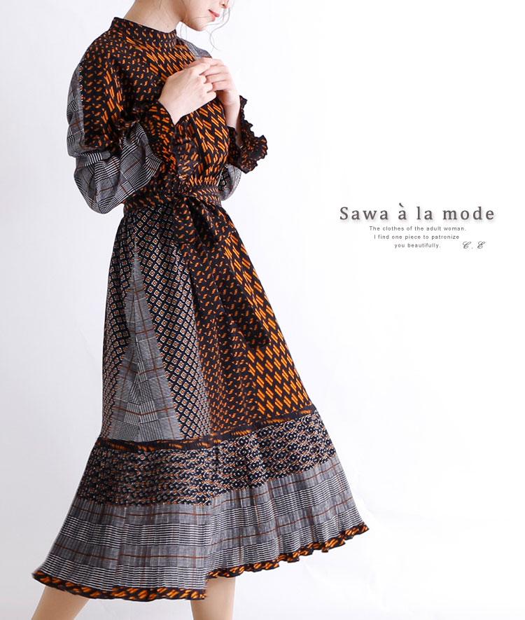 袖裾プリーツのパッチワーク柄ワンピース