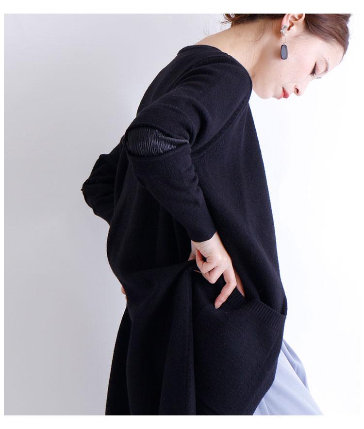 切替袖が個性的なロングニットカーディガン【11月20日8時販売新作】