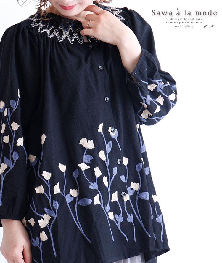 シックな花刺繍のスモックコットンブラウス
