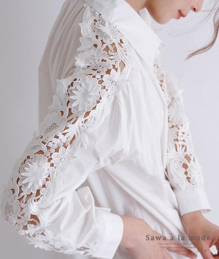 花レース袖のコットンシャツトップス【11月27日8時販売新作】