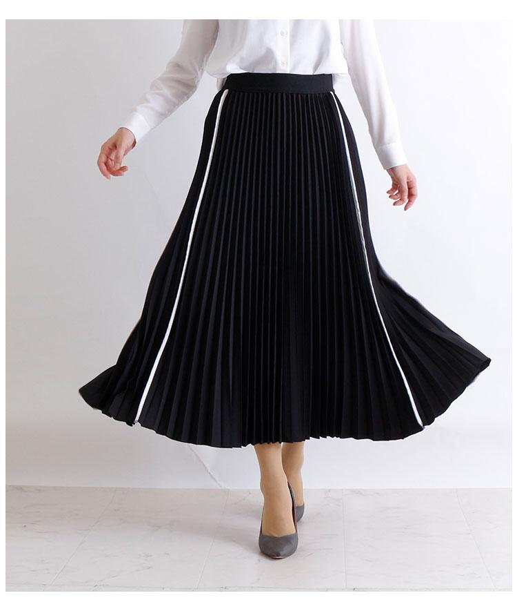 サイドラインのプリーツロングスカート【11月25日8時販売新作】