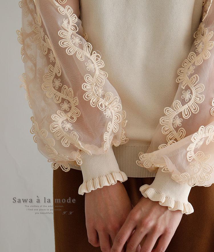 透け感ある花柄レースのぽわん袖のニットトップス