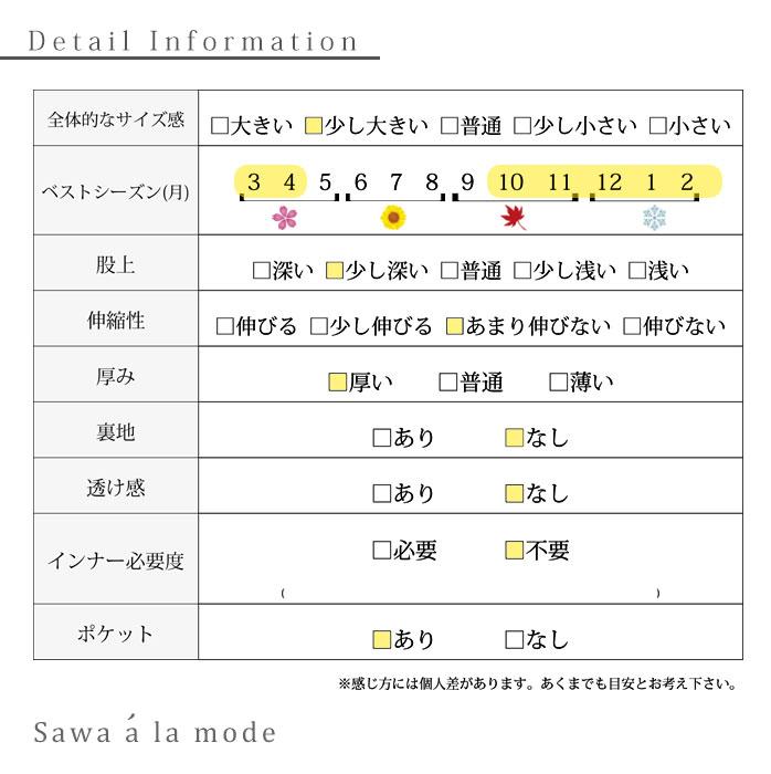 フェイクレザーベルト付きワイドパンツ【11月27日8時販売新作】