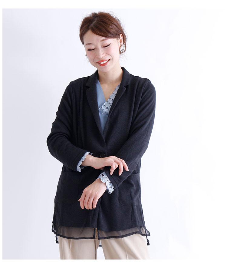 シフォン裾のニットテーラードジャケット【11月27日8時販売新作】