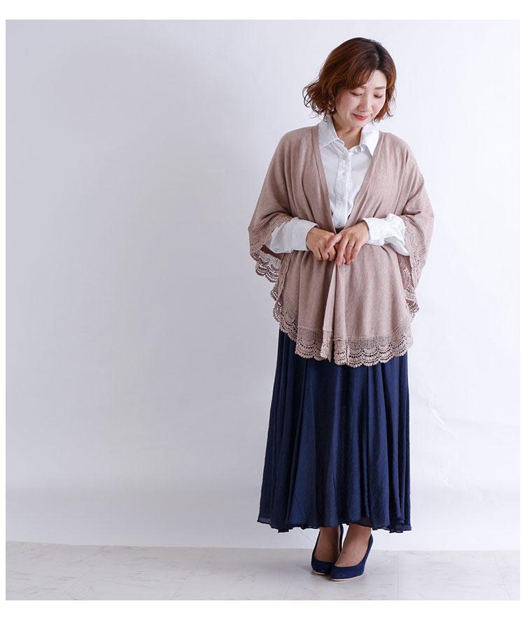 裾レースのポンチョ風カーディガン【11月25日8時販売新作】