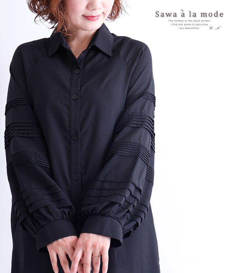 タックフリル袖のチュニックシャツトップス