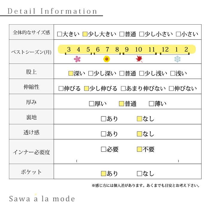 ベルト付きベーシックなワイドパンツ【11月27日8時販売新作】