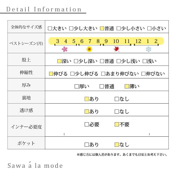 ウエストゴムのプリーツロングワイドパンツ【11月30日8時販売新作】