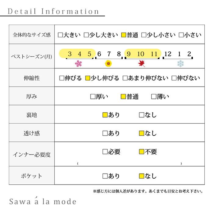 異素材切り替えのフレアワンピース【11月27日8時販売新作】