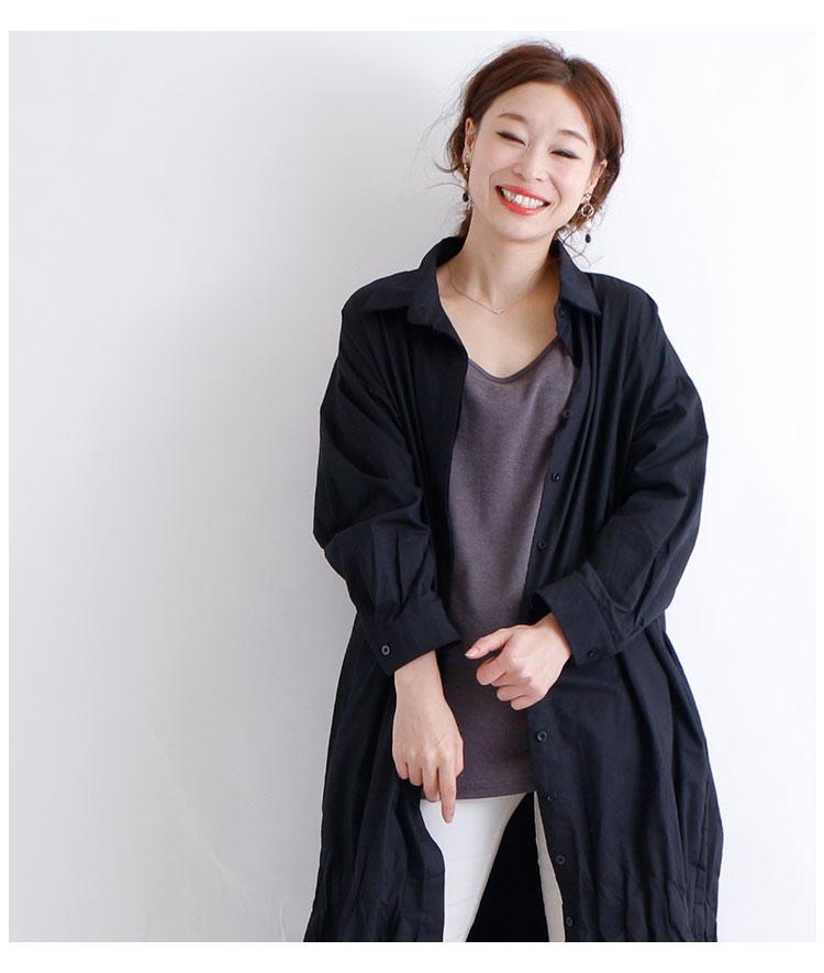 シャーリングコットンシャツワンピース【12月2日8時販売新作】