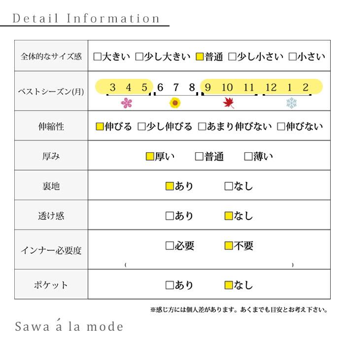 テールカットのマーメイドスカート【12月2日8時販売新作】