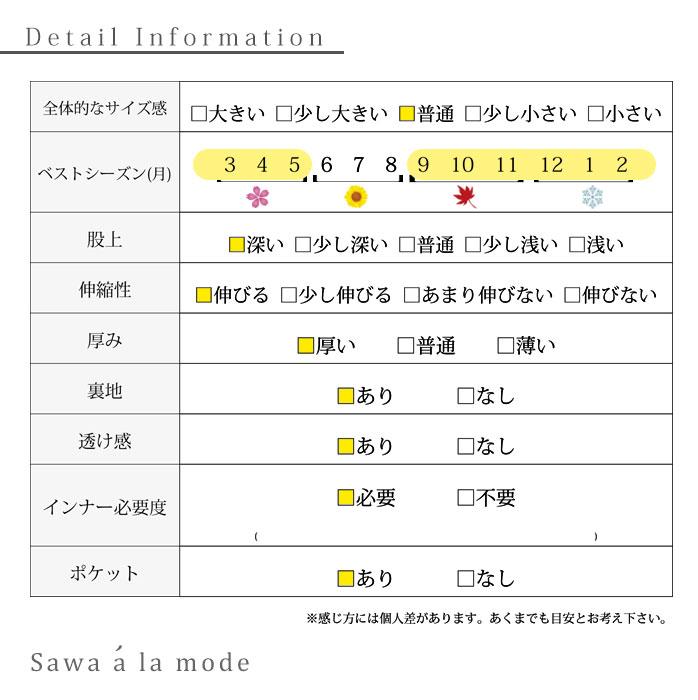 サイドボタンのロングワイドパンツ【12月2日8時販売新作】