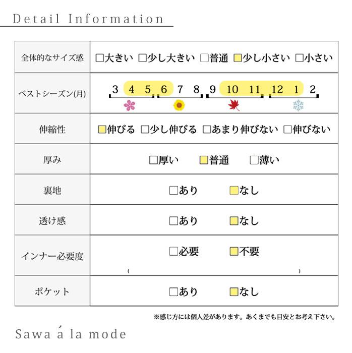 ネックラインと袖華やぐレースリブトップス【12月4日8時販売新作】