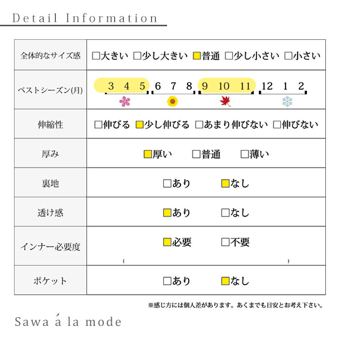 バック花レースの長袖トップス【12月4日8時販売新作】