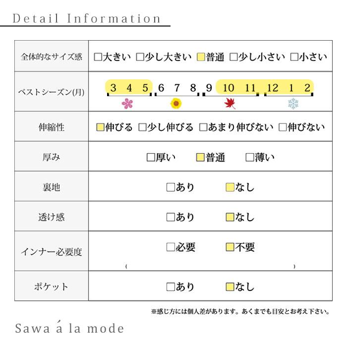 ドルマンスリーブの変形ニット【12月14日8時販売新作】