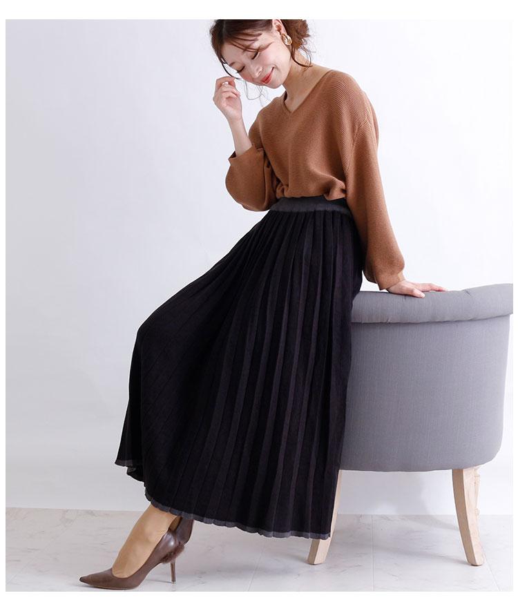 バイカラー仕立てのプリーツニットスカート【12月14日8時販売新作】