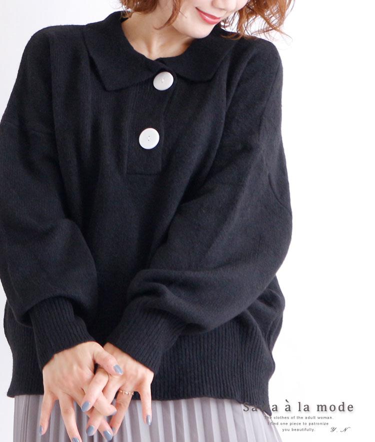 襟付きドルマンスリーブニットトップス【12月11日8時販売新作】