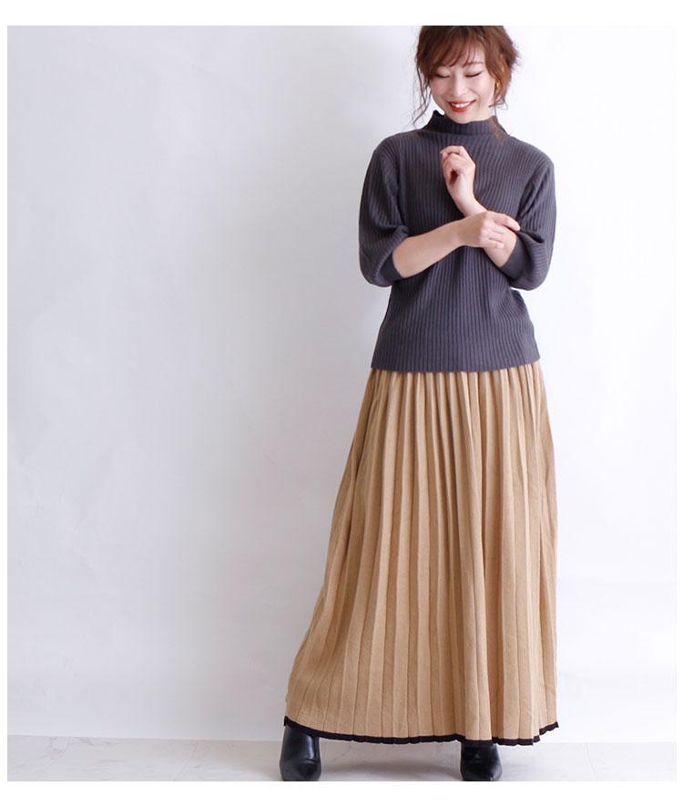 ぽわん袖のカシミアタッチリブニット【12月23日8時販売新作】