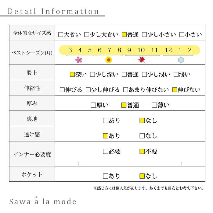 リボンベルト付きハイウエストワイドパンツ【12月30日8時販売新作】