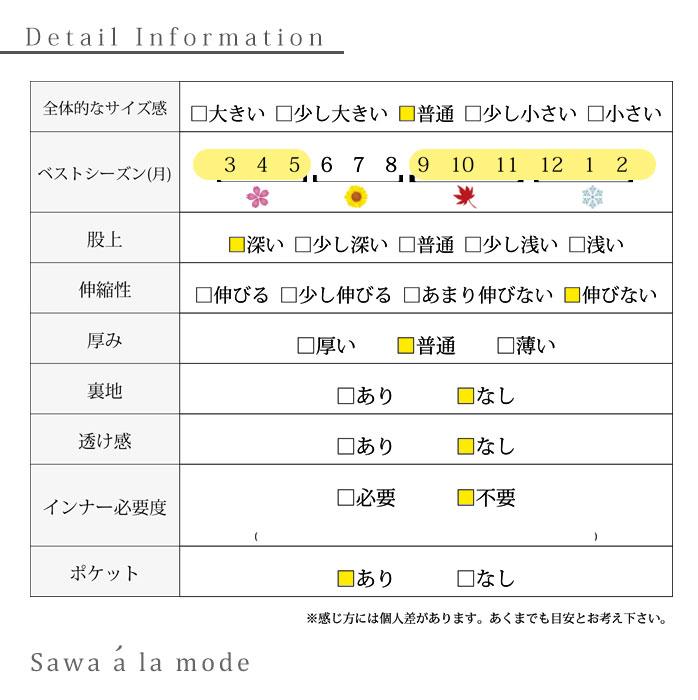シンプルな大人ハイウエストパンツ【1月1日8時販売新作】