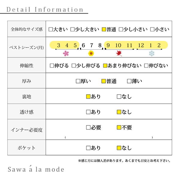 ベスト風ニットのアンサンブルワンピース【1月6日8時販売新作】