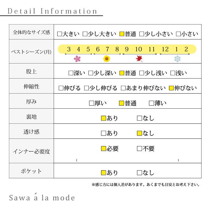 デニム生地のワイドサロペットパンツ【1月8日8時販売新作】