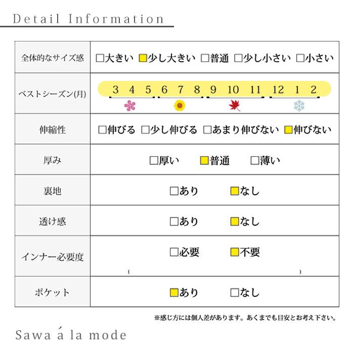 タック入りフレアワイドのコットンパンツ【1月11日8時販売新作】