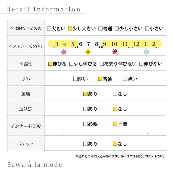異素材ミックスのレースワンピース【1月11日8時販売新作】