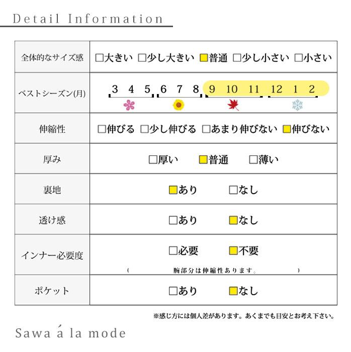 花レースの異素材ミックスニットワンピース【1月8日8時販売新作】