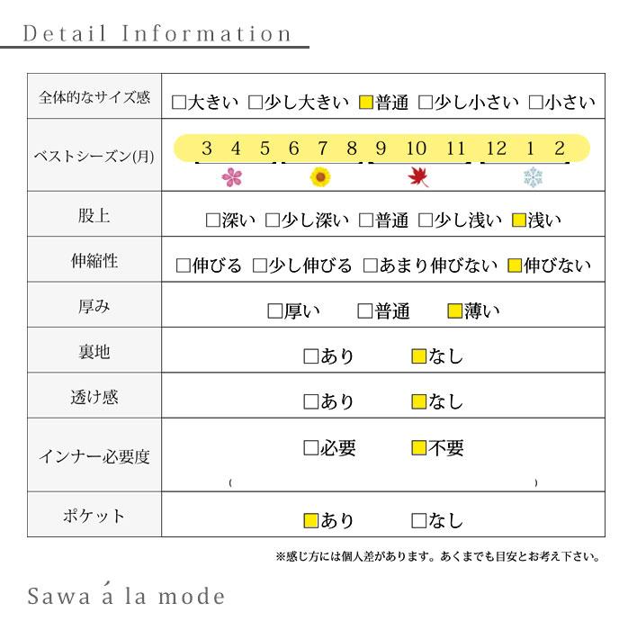 異素材ミックスのフレアワイドパンツ【1月6日8時販売新作】