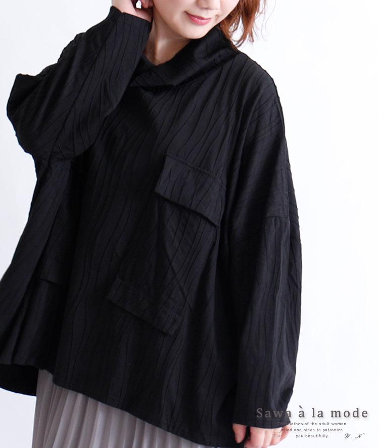 ビッグポケット付きプルオーバー【1月18日8時販売新作】