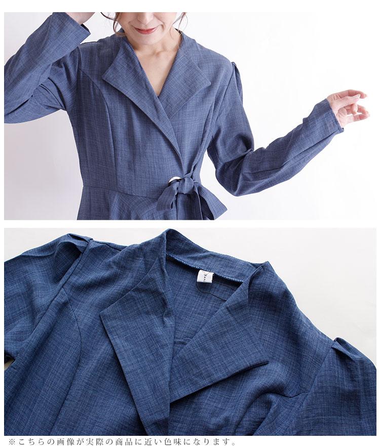 ウエストリボンのジャケット風ワンピース【1月18日8時販売新作】